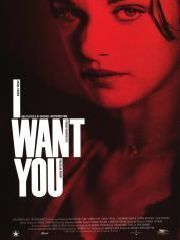 Я тебя хочу – эротические сцены