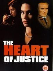 Сердце справедливости – эротические сцены