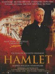 Гамлет – эротические сцены