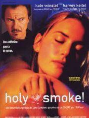 Священный дым – эротические сцены