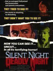 Тихая ночь, смертельная ночь – эротические сцены