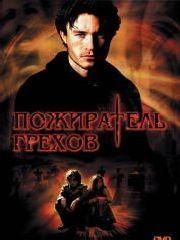 Стриптиз Юлии Сычевой – Солнечный Удар (2002)