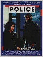 Полиция – эротические сцены