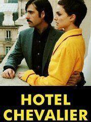 Отель «Шевалье» – эротические сцены