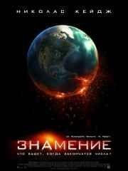Секс Сцена С Ольгой Шепицкой – Гольфстрим Под Айсбергом (2011)