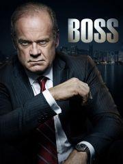 Босс – эротические сцены