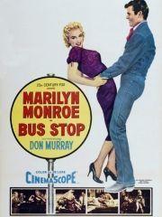 Автобусная остановка – эротические сцены