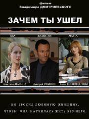 Антикиллер 2: Антитеррор – Эротические Сцены