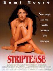 Стриптиз – эротические сцены