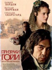Барбару Крэмптон Лапают За Груди – Реаниматор (1985)