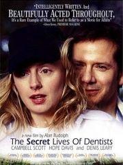 Тайная жизнь дантистов – эротические сцены