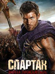 Спартак: Война проклятых – эротические сцены