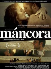 Манкора – эротические сцены