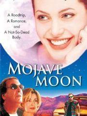 Луна пустыни – эротические сцены
