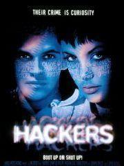 Хакеры – эротические сцены