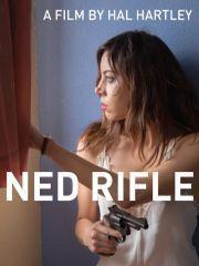 Нед Райфл – эротические сцены