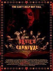 Карнавал Дьявола – эротические сцены