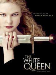 Белая королева – эротические сцены