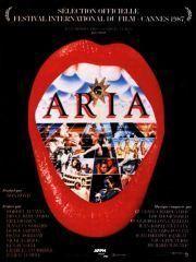 Ария – эротические сцены