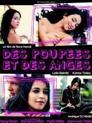 Девушки и ангелы – эротические сцены