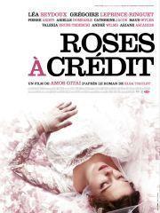 Розы в кредит – эротические сцены