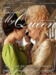 Прощай, моя королева – эротические сцены