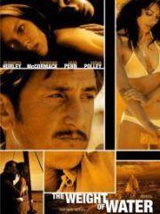 Секс С Виржини Виньон В Кинотеатре – Убийственное Лето (1993)