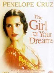 Девушка твоей мечты – эротические сцены