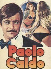 Паоло горячий – эротические сцены