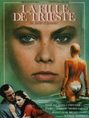 Девушка из Триеста – эротические сцены