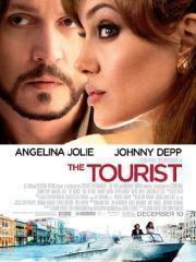 Турист – эротические сцены