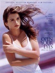 Открой глаза – эротические сцены