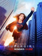 Супергерл – эротические сцены