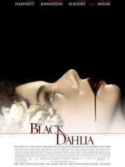 Черная орхидея – эротические сцены