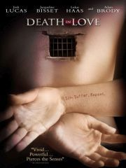 Смерть в любви – эротические сцены