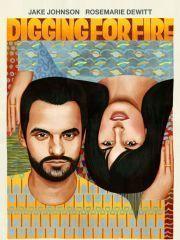 В поисках огня – эротические сцены