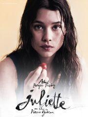 Джульетта – эротические сцены