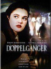 Доппельгангер – эротические сцены