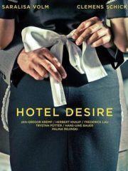 Отель Желание – эротические сцены