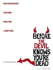 Игры дьявола – эротические сцены