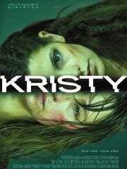 Кристи – эротические сцены