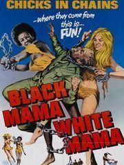 Черная мама, белая мама – эротические сцены