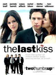 Прощальный поцелуй – эротические сцены