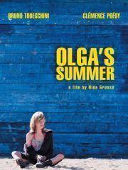 Лето Ольги – эротические сцены