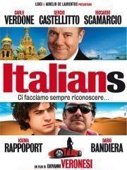 Итальянцы – эротические сцены