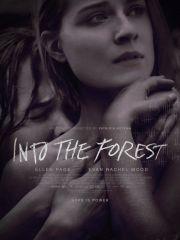В лесу – эротические сцены