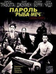 Эротическая Фантазия С Алексаной Вагнер – Бесстыжие (2011)