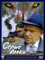 Дона Спейр И Роберта Васкес Переодеваются – Победить Или Умереть (1991)