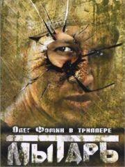 Декольте Кары Мишель Уайлдер – Типа Копы (2014)