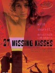 27 украденных поцелуев – эротические сцены